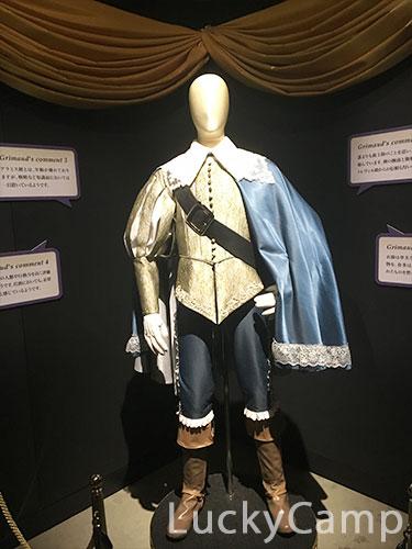 SMS企画展 アトス 衣装 画像