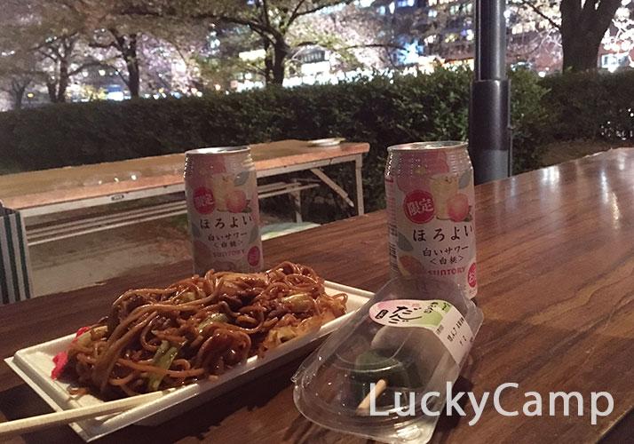 大阪 夜桜 屋台 画像