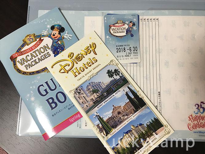 東京ディズニーリゾート 35周年 バケーションパッケージ 感想 画像