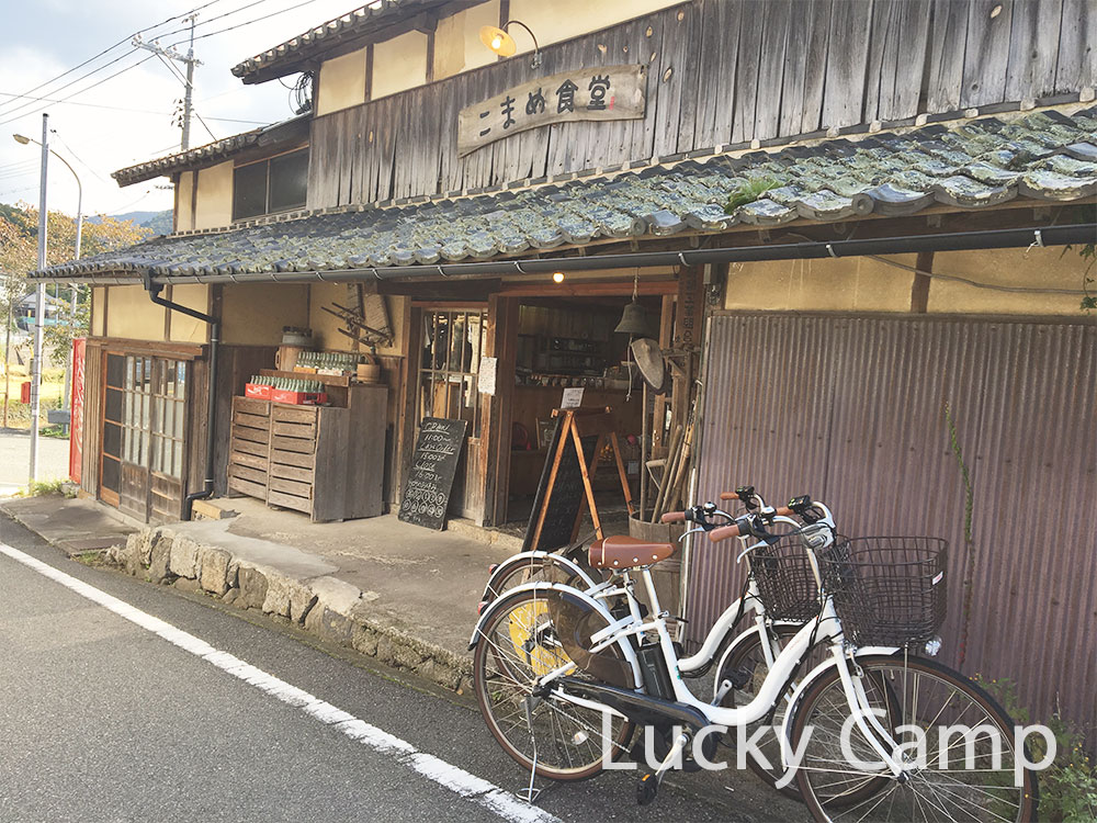 小豆島 カフェ こまめ食堂 混雑  行き方 画像